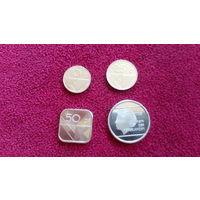 Аруба 4 монеты