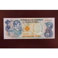 Филиппины 2 писо 1970 UNC