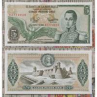 Распродажа коллекции. Колумбия. 5 песо 1980 года (P-406f.3 - 1961-1981 Issue)