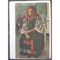 Григорьев А.В. Украинка. Изд. ГИЗ. 1930 г Чистая
