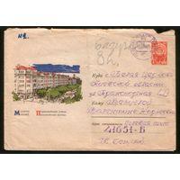 1965 ХМК Могилев, Первомайская улица, полевая почта