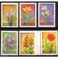 Узбекистан 1993 Флора Цветы Узбекистана Серия 6 марок **