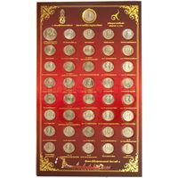 Таиланд полный набор 2 бата 1979-1996 годов. 41 монета, в буклете