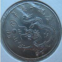 Тайвань 10 долларов 2000 г. Год дракона
