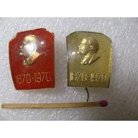 Значки. В.И. Ленин. 100 лет. цена за 1 шт.