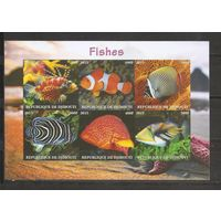 Я Джибути 2015 Рыбы