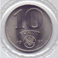 Венгрия, 10 форинтов 1981 года. Серия FAO. Не частая, тираж 60000 экз.
