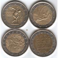 Четыре юбилейные монеты ЕС