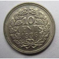 Нидерланды. 10 центов 1936. Серебро. 249