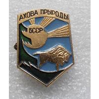 Значок. Охрана природы БССР #0054