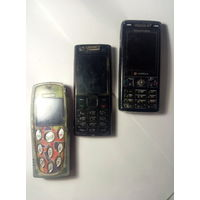 Мобильные телефоны на запчасти. Старт с 2-х рублей без м.ц. Смотрите другие лоты,много интересного.