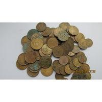 Дореформенные монеты СССР (92 шт )