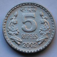 Индия, 5 рупий 2002 г