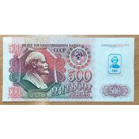 500 рублей 1994 года (на 500 руб 1992) с маркой - Приднестровье - UNC