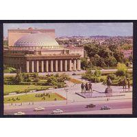 СССР ДМПК 1977 Новосибирск театр авто памятник