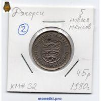 Джерси - 5 новых пенсов 1980-2