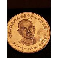 МОНЕТА.ТАЙВАНЬ. президент Чан Кайши .999 проба( тираж.28 штук) редчайшая монета