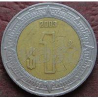 3266:  1 песо 2003 Мексика