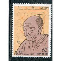 Япония. Сэки Такакадзу, математик
