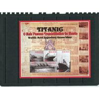 Ангола. Титаник, малый лист