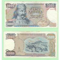 Банкнота Греция 5000 драхм 1984 VF/XF 830185