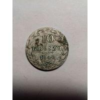 10 грош 1840г mw