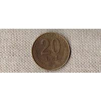 Румыния 20 лей 1991(Oct)