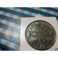 КОПИЯ!!! Монета цена рубль 1799 года 31