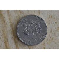 Марокко 5 дирхамов 1980