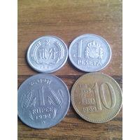 Монетки .45