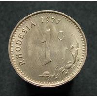 Родезия 1 цент 1977