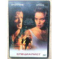 DVD СПЕЦИАЛИСТ (ЛИЦЕНЗИЯ)