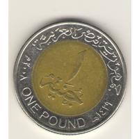 Египет: 1 фунт 2008 г.
