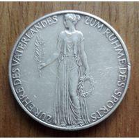 Олимпиада 1936 года, Берлин, серебро, оригинал.