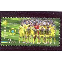 Украина 2016. Нацианальная сборная по футболу