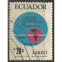 Эквадор. Авиапочта. 11-я Пан-Американская конференция. Кито. 1971г. Mi#1541.