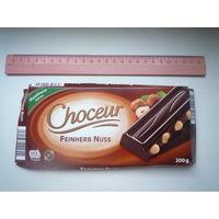 Обертка шоколада
