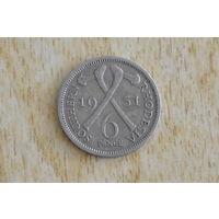 Южная Родезия 6 пенсов 1951