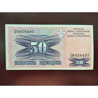 Босния и Герцеговина 50 динаров 1995 UNC