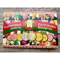 Капсульный альбом для разменных монет Республики Беларусь образца 2009 года. (2-ой вид).