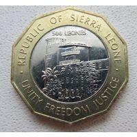 Распродажа! Сьерра-Леоне 500 леоне 2004 Состояние!. Все монеты с 1 рубля!!
