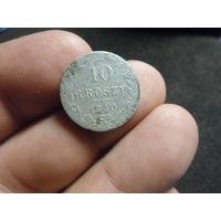 10 грошей 1840 MW Российская Империя для Польши хорошая (2)