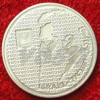 7720:  10 шекелей 1984 - Теодор Гершль - Израиль