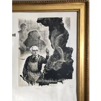 """Герус С.П. """"Скульптор З.Азгур"""";Большая Литография 80/60 см;подпись автора и год-1973"""