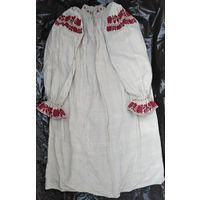 Сорочка домотканая льняная (рубашка, вышиванка), ок. 1900 г.