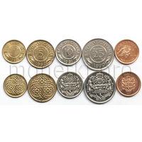 Гайана 5 монет 1979-1996 годов. (5 центов с точками)