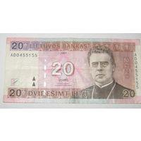 20 литовских литов образца 2007 г.