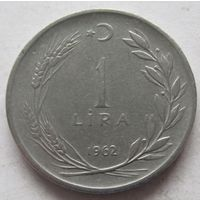Турция 1 лира 1962