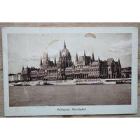 Будапешт. Здание парламента. Подписана
