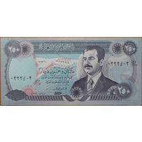 Ирак. 250 динар 1995 г. P85 UNC